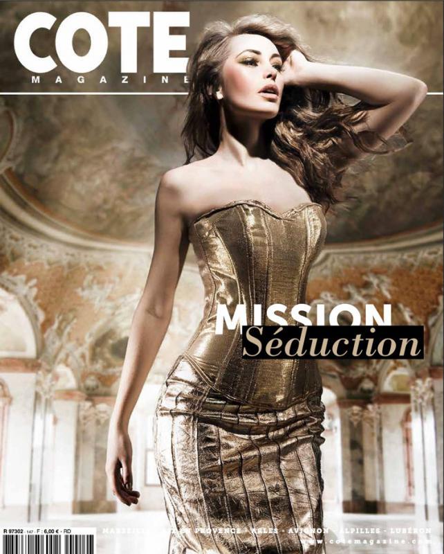 cote magazine 2013